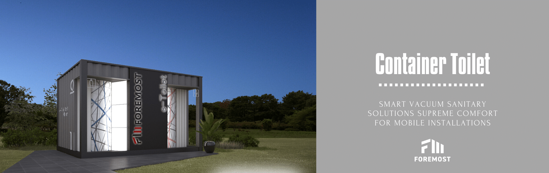 コンテナ型真空システムトイレ