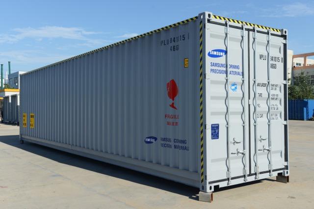 ISO海上輸送コンテナ1